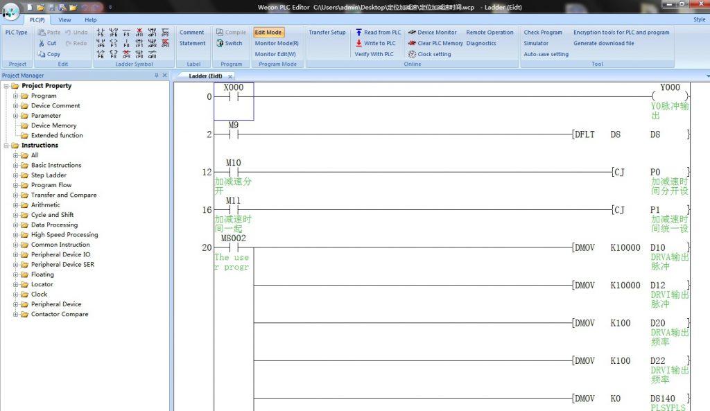 Plc Ladder Logic  Free Software  Simulation Mode  Simulator